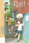 Keisuke Kotobuki - ROJI ! T.3