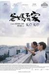 Anthony CHEN - ILO ILO