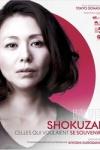 Kiyoshi KUROSAWA - SHOKUZAI - CELLES QUI VOULAIENT SE SOUVENIR