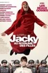 Riad SATTOUF - JACKY AU ROYAUME DES FILLES