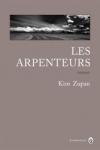 Kim ZUPAN - Les arpenteurs