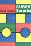 Y. Yonezu - CUBES SURPRISES