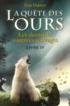 Erin HUNTER - La quête des ours T.4