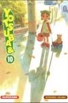 YOTSUBA T.10