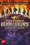 Rick RIORDAN</br>LES HÉROS DE L'OLYMPE T.5