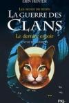 Erin HUNTER</br>LA GUERRE DES CLANS T.24
