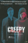 CREEPY</br>(réal : Kiyoshi KUROSAWA)