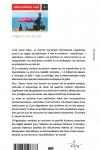 Collectif -<br>LA DOMINATION TOURISTIQUE
