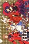 Soumei HOSHINO - Alice au royaume de coeur T.1