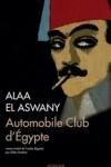 Alaa El ASWANY - Automobile club d'Égypte