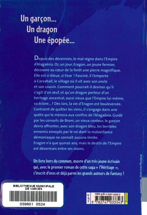 PAOLINI Christophe<br/>HÉRITAGE T.1