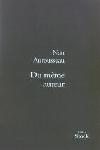 conseil-P-AUROUSSEAU-AUTEUR