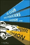 conseil-P-CHABON-POLICIERS
