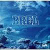 conseil-CD-BREL-MARQUISES