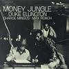 conseil-CD-ELLINGTON-MONEY