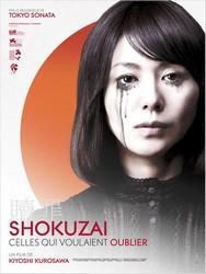 CONSEILS-DVD-KUROSAWA2
