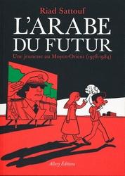 conseil-BD-SATTOUF-FUTUR
